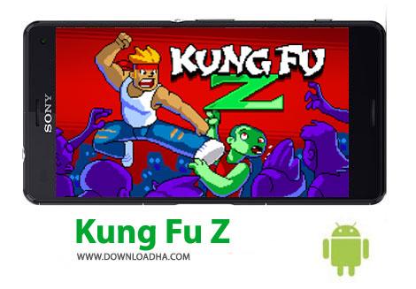 کاور-بازی-kung-fu-z