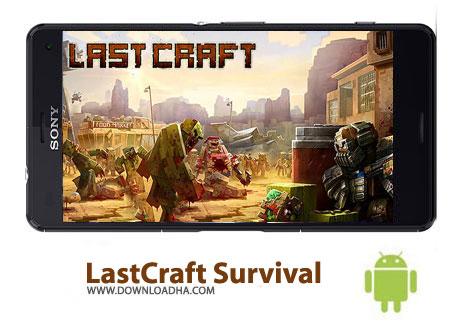 کاور-بازی-lastcraft-survival