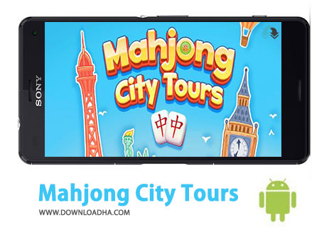 کاور-Mahjong-City-Tours