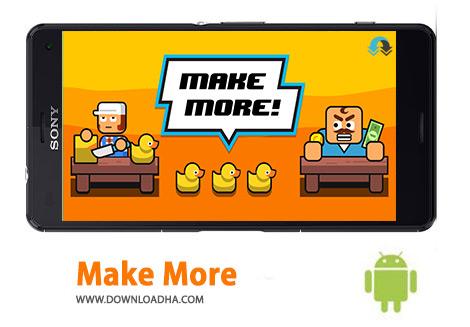 کاور-Make-More