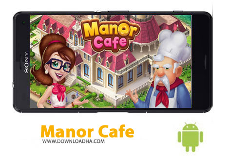 کاور-بازی-manor-cafe