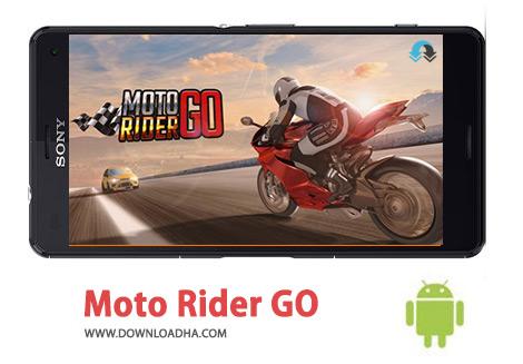 کاور-Moto-Rider-GO