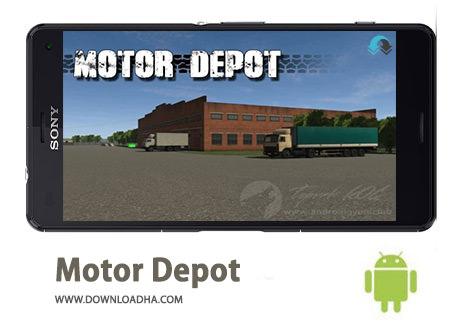 کاور-Motor-Depot