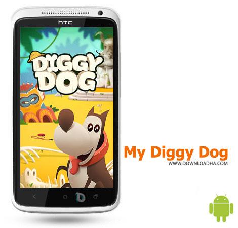کاور-بازی-my-diggy-dog