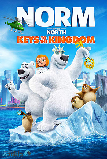 کاور-Norm-of-the-North-Keys-to-the-Kingdom-2018