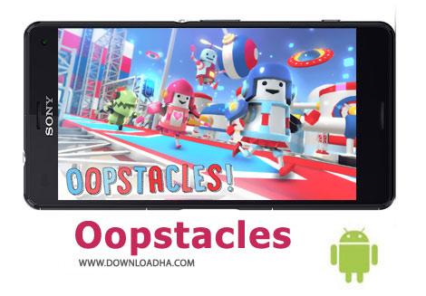 کاور-بازی-oopstacles