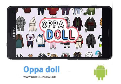 کاور-Oppa-doll