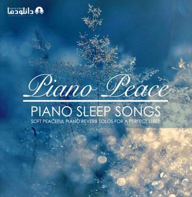البوم-موسیقی-piano-sleep-songs