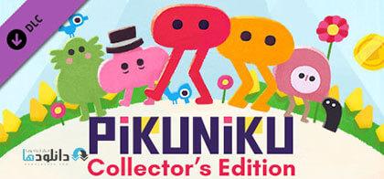 دانلود-بازی-Pikuniku-Collectors-Edition