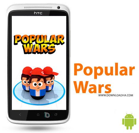 کاور-بازی-popular-wars