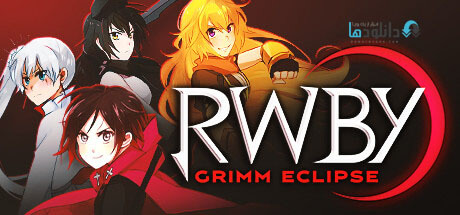 دانلود-بازی-RWBY-Grimm-Eclipse