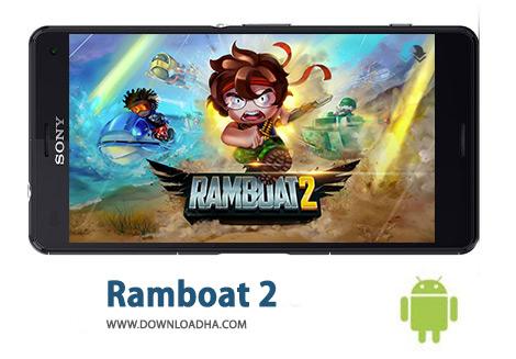 کاور-Ramboat-2