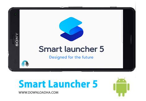 دانلود Smart Launcher 5 pro 5.2 build 42 – لانچر اسمارت ۵ برای اندروید