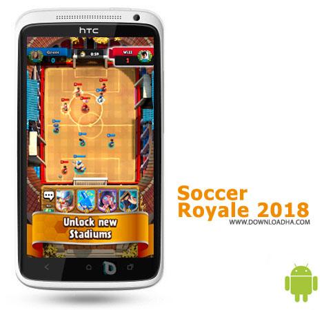 کاور-بازی-soccer-royale-2018