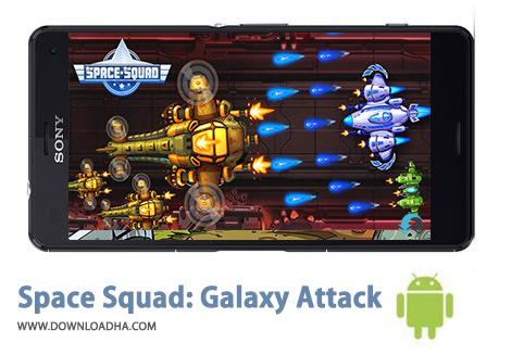 کاور-Space-Squad