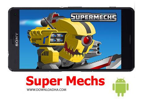 کاور-بازی-super-mechs