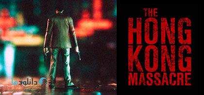 دانلود-بازی-The-Hong-Kong-Massacre