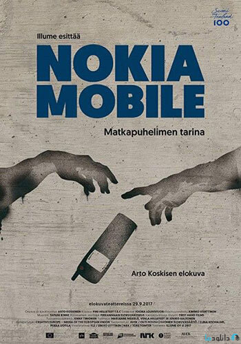 دانلود-مستند-The-Rise-and-Fall-of-Nokia-2018