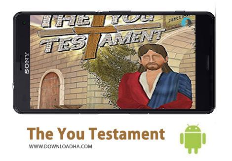 کاور-The-You-Testament
