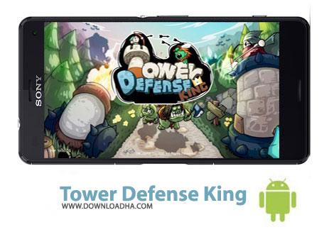 کاور-بازی-tower-defense-king