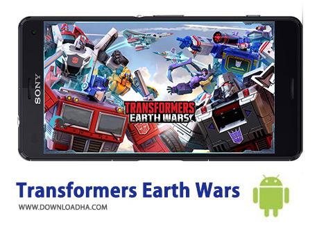 کاور-Transformers-Earth-Wars