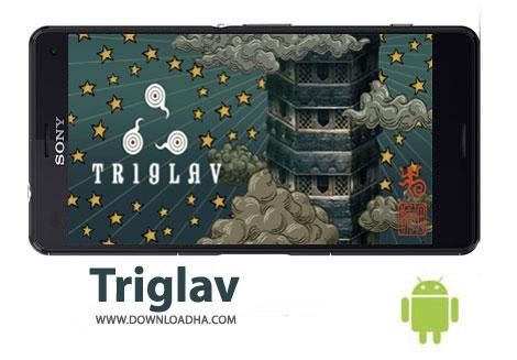 کاور-بازی-triglav