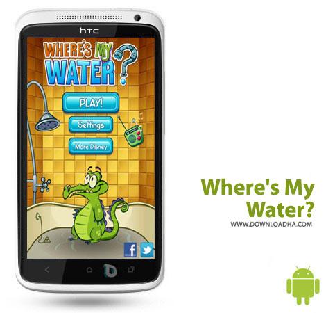 کاور-بازی-where's-my-water