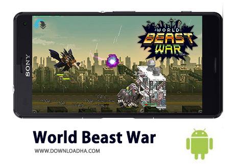 کاور-World-Beast-War