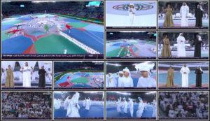 مراسم-افتتاحیه-جام-ملت-های-اسیا-afc-asian-cup-2019-opening-ceremony