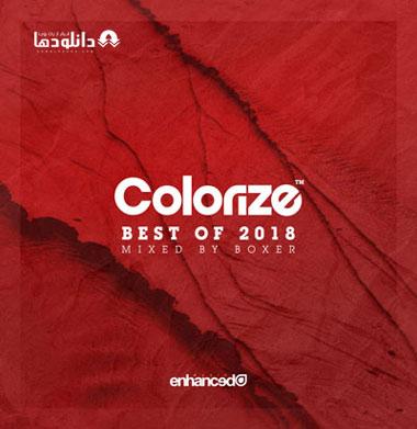 البوم-موسیقی-colorize-music-album