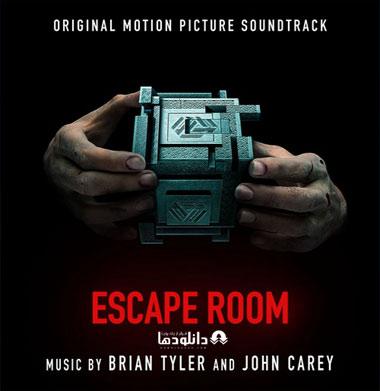 موسیقی-متن-فیلم-escape-room-ost