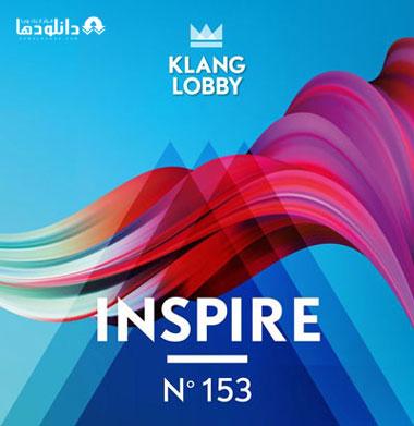 البوم-موسیقی-inspire-music-album