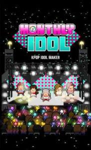 اسکرین-شات-monthly-idol
