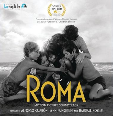 موسیقی-متن-فیلم-roma-ost