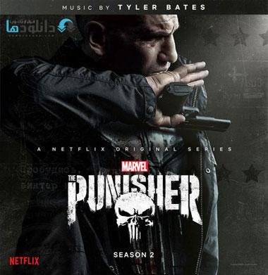 موسیقی-متن-سریال-the-punisher