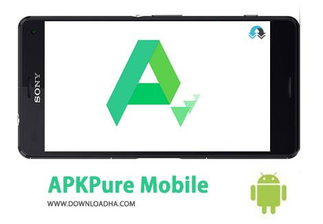 کاور-APKPure-Mobile