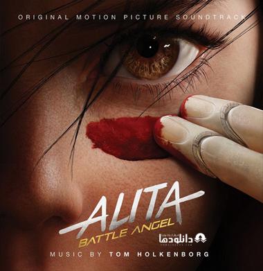 موسیقی-متن-فیلم-alita-battle-angel-ost
