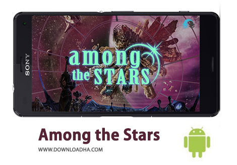 کاور-Among-the-Stars