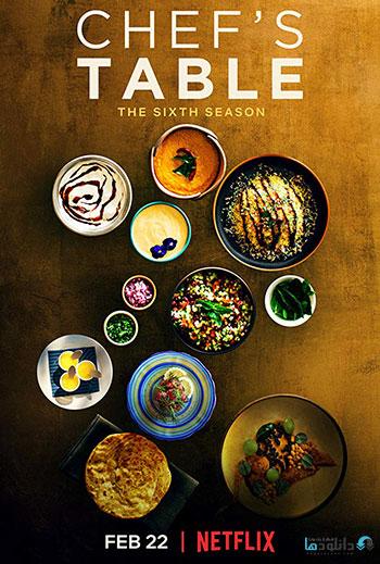 دانلود-مستند-Chefs-Table-2015