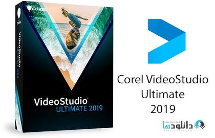 دانلود-نرم-افزار-Corel-VideoStudio-Ultimate-2019