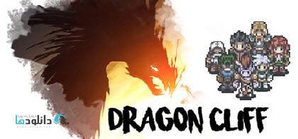 دانلود-بازی-Dragon-Cliff