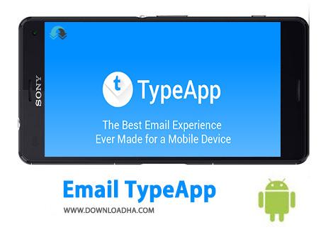 کاور-Email-TypeApp