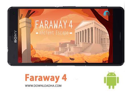 کاور-Faraway-4