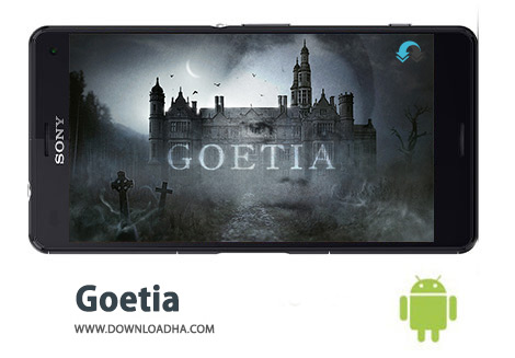 کاور-Goetia