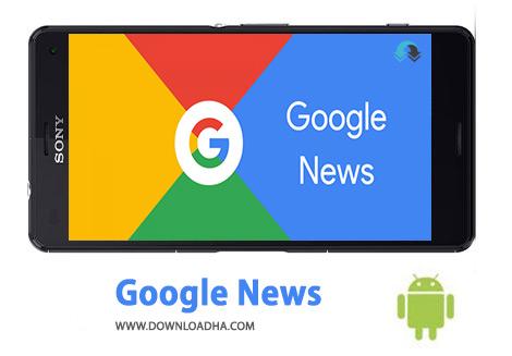 کاور-Google-News