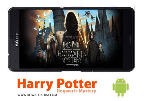 کاور-بازی-harry-potter-hogwarts-mystery
