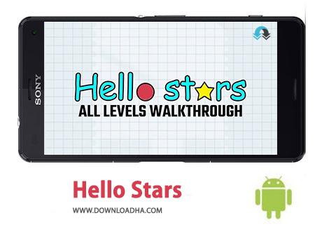 کاور-Hello-Stars