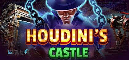دانلود-بازی-Houdinis-Castle