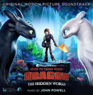 موسیقی-متن-انیمیشن-how-to-train-your-dragon-the-hidden-world