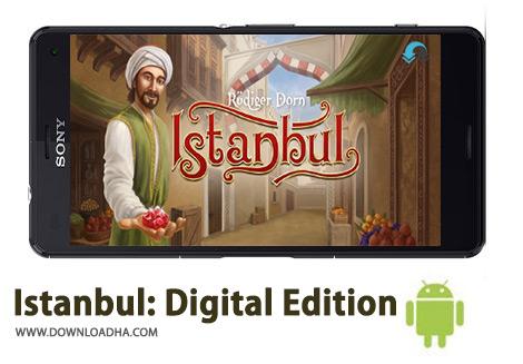 کاور-Istanbul-Digital-Edition